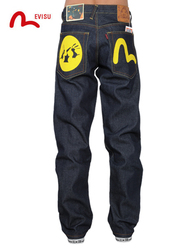www.cheapdiscountok.com wholesale jeans