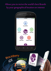 Do you know that your business needs a mobile app?