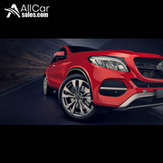 Most Reliable Car Brands | All Car Brands | All Car Sales