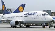 Lufthansa Flights | Book Lufthansa Flight,  +1-877-778-8341